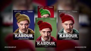 KABBOUR0