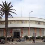 El Jadida : Fermeture des bureaux de la Conservation Foncière suite au dépistage d'un foyer épidémique