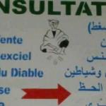 Et si la ville d'El-Jadida déclare aussi la chasse aux charlatans