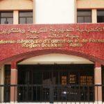 El Jadida : Le « deux poids, deux mesures » prime même en matière de sécurité des établissements scolaires