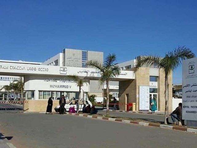 El Jadida : La honte… Une femme accouche en plein air au jardin de l'hôpital Mohammed V