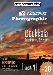 El Jadida : Act4community lance une compétition de photographies pour la revalorisation du patrimoine doukkali