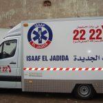 El Jadida : Fin de la gratuité de l'assistance médicale