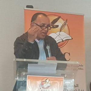El Jadida : Le Programme de  l'Association Provinciale des Affaires Culturelles pour l'année 2020…en toute clarté.