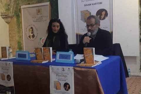 El Jadida : Siham Kartobi invitée des » Amis IBN ZAIDOUN » pour présenter son recueil «Florilège «