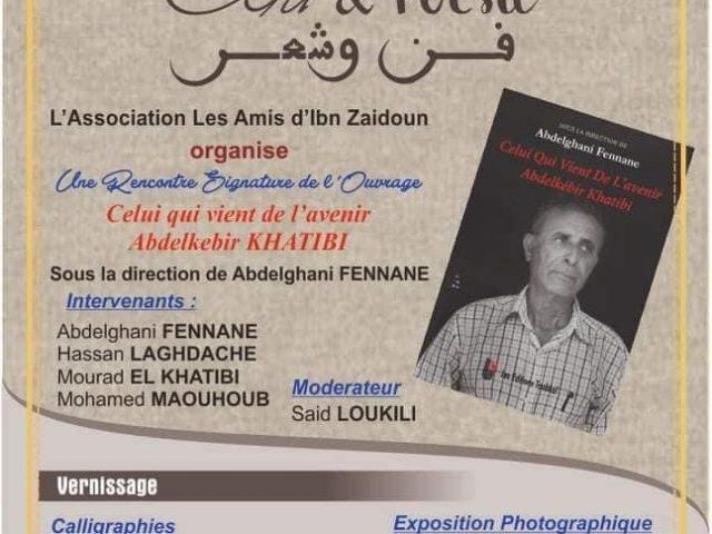 El Jadida, à la galerie Abdelkebir El KHATIBI : « Art et poésie » accueille une rencontre autour de l'ouvrage : » Celui qui vient de l'avenir «