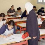 El Jadida : Courrier adressé au Gouverneur relatif à l'obtention de la CIN pour les élèves de la terminale