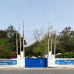 El Jadida : La Commune Urbaine récupère le camping International qui restera un espace touristique
