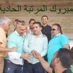 11ème place aun championnat pour le DHJ, Alf Mabrouk…