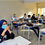 P338 L'école et la coronavirite…Par Moussa Ettalibi Dr Sci. Rabat le 22/12/2020
